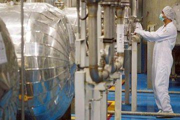 واکنش اتحادیه اروپا به از سرگیری غنی سازی ۲۰ درصد اورانیوم در ایران