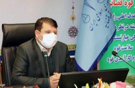 برگزاری کارگاه نظام عدالت برای اطفال در آذربایجان شرقی