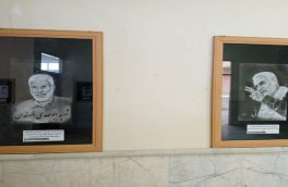 برگزاری نمایشگاه پرتره شهدای مدافع حرم و دفاع مقدس در اهر