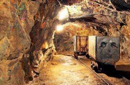 آذربایجان شرقی در کمربند جهانی مس و طلا قرار گرفته است