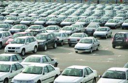 خودروهای رسوبی در پارکینگ های آذربایجان شرقی ترخیص می شود