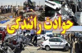 کرونا مرگ و میر جاده ای در آذربایجان شرقی را کاهش داد