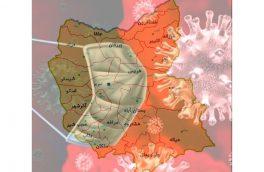 آخرین وضعیت رنگ بندی شهرستان های آذربایجان شرقی