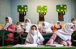 فعالیت مدارس در شهرهای زرد و آبی مشمول تصمیم ستاد مقابله با کرونا هستند