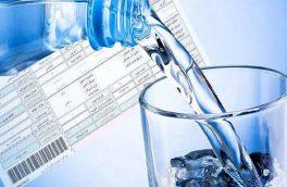 جزئیات رایگان شدن قبض آب کم مصرف ها