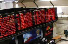 فروش ۵۴ درصد سهم سهامداران بورس آذربایجان شرقی