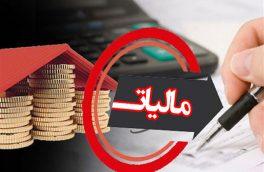 افزایش ۲۷ درصدی درآمدهای مالیاتی آذربایجان شرقی