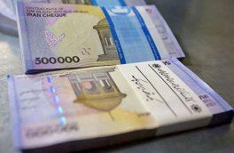 عیدی امسال کارکنان دولت چقدر است؟