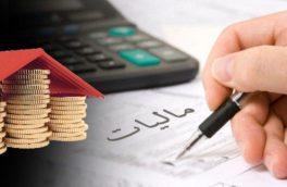 سقف معافیت مالیاتی حقوق در سال آینده ۴ میلیون تومان اعلام شد
