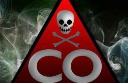 هشدار دوباره سازمان پزشکی قانونی/ رشد تلفات مسمومیت با گاز در ۱۰ ماهه امسال