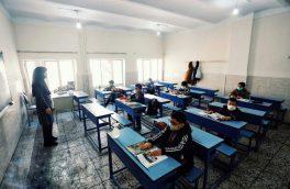 حضور دانش آموزان در مدارس شهری اهر ممنوع شد