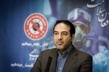 انتقاد وزارت بهداشت از مدعیان دروغین طب سنتی