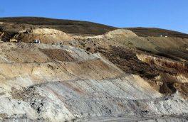 انجام نمونه برداری از سد باطله معدن انجرد اهر
