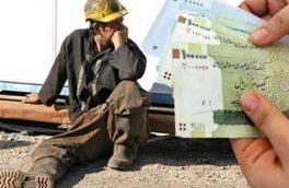 بیش از ۹۰ درصد کارگران زیر خط فقر زندگی می کنند