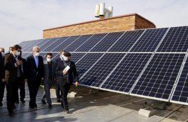 بهره برداری از نیروگاه خورشیدی استانداری آذربایجان شرقی