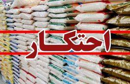 کشف بیش از ۱۱ تن برنج احتکاری در مراغه