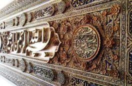 ابلاغ ثبت ملی ۹ اثر منقول فرهنگی، تاریخی به استاندار آذربایجان شرقی