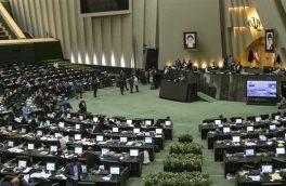 جزئیات طرح افزایش ۴۰ کرسی در مجلس شورای اسلامی / شهرستان هریس از حوزه انتخابیه «اهر و هریس» جدا می شود