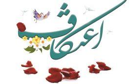 برگزاری مراسم اعتکاف در کل کشور لغو شد