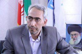 دانشگاه آزاد اسلامی اهر آماده پذیرایی از ۳۰۸ داوطلب آزمون دکتری تخصصی