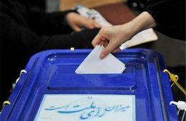 افزایش ۱۶ درصدی شعبات اخذ رای در آذربایجان شرقی