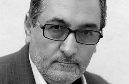 درخشش عکاسان اهری در ششمین جشنواره بینالمللی سلامت روان ۲۰۲۰