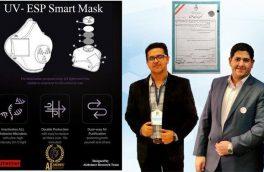 نسل جدید ماسک های تنفسی هوشمند در دانشگاه صنعتی سهند اختراع شد