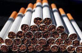 سیگار هم رجیستری می شود