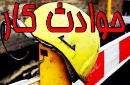 افزایش ۱۷ درصدی حوادث ناشی از کار در آذربایجان شرقی