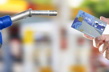 سهمیه بنزین سفرهای نوروزی منتفی شد