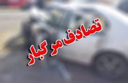 مرگ ۳ نفر در واژگونی مرگبار پژو در محور اهر _ تبریز