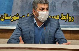 ثبت نام ۹۴ داوطلب در ششمین دوره انتخابات شورای اسلامی شهر اهر