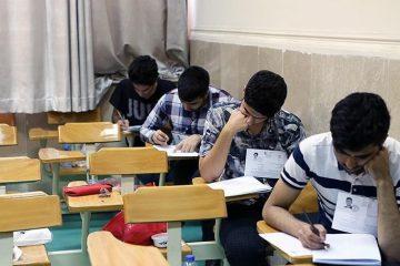سیاست وزارت علوم در نحوه برگزاری امتحانات پایان ترم اعلام شد