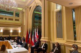 نشست حضوری کمیسیون مشترک برجام در وین آغاز شد