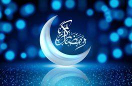 رمضان امسال به احتمال زیاد ۲۹ روزه خواهد بود