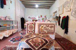 خانه رودوزی های سنتی در اهر افتتاح شد