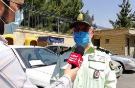 کارگاه های غیرمجاز استحصال طلا در استان آذربایجان شرقی شناسایی و پلمب شد