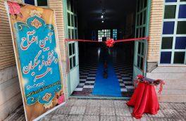 اولین دانشگاه فرهنگیان منطقه ارسباران در شهرستان اهر افتتاح شد