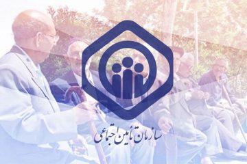 رفع مشکل احکام حقوقی بازنشستگان تامین اجتماعی به زودی