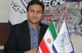 صدور مجوز اجرای ۹۲ طرح گردشگری در آذربایجان شرقی
