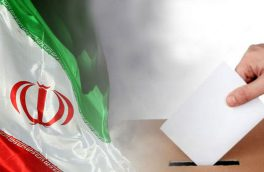 انتخابات ۲۸ خرداد ماه به طور قطع در موعد مقرر برگزار می شود
