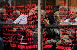 ۴۶ میلیون ایرانی ۴۰ درصد سرمایه خود را در بورس از دست داده اند