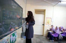 خبر خوش آموزش و پرورش برای معلمان غیر رسمی