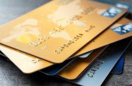 اعتبار کارت های بانکی تا آخر ۱۴۰۰ تمدید شد