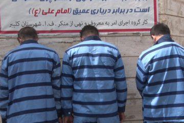 دستگیری سارقان کابل های برق و مخابرات در کلیبر
