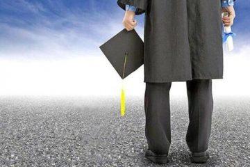چند درصد از جمعیت فعال و فارغ التحصیلان بیکارند؟