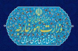 بیانیه وزارت امور خارجه به مناسبت روز جهانی قدس