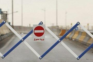 تردد به همه شهرها از ۱۲ خرداد ممنوع است