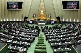مجلس با اولویت بررسی لایحه رتبه بندی معلمان موافقت کرد