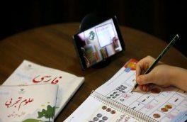 اختصاص ۱۰ میلیارد ریال برای خرید تبلت در ورزقان